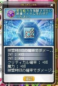 Maple170112_151246.jpg