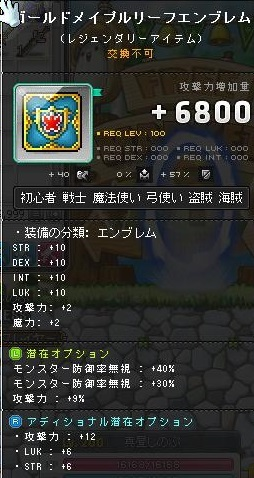 Maple170112_151647.jpg