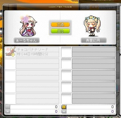 Maple170113_001220.jpg