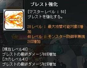 Maple170113_173405.jpg