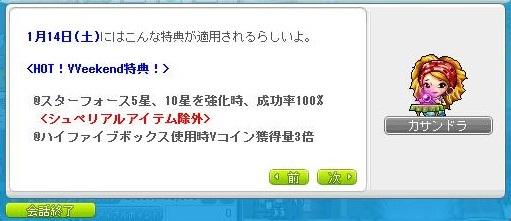 Maple170114_000044.jpg