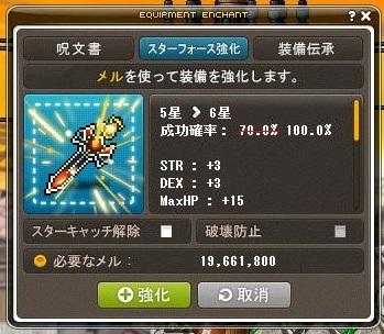 Maple170114_000514.jpg