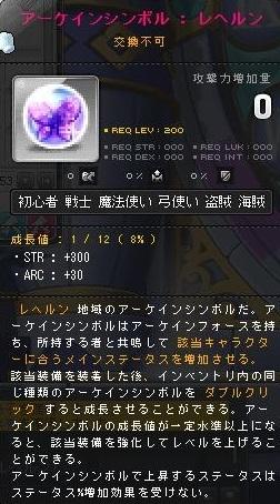 Maple170125_181937.jpg