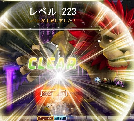 Maple170129_211116.jpg