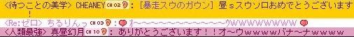 Maple170207_224556.jpg