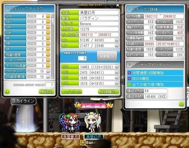 Maple170207_225002.jpg
