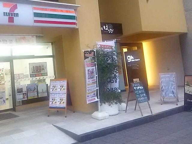 China table (鳥取市/中華料理店) - GURUNAVI 日本 …