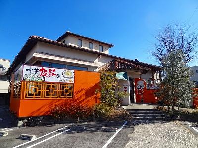 南湖茶屋のお店の外観