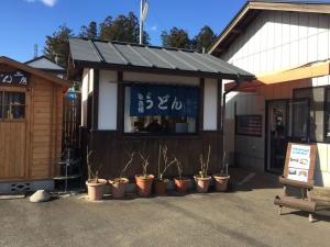 20161228b-01.jpg