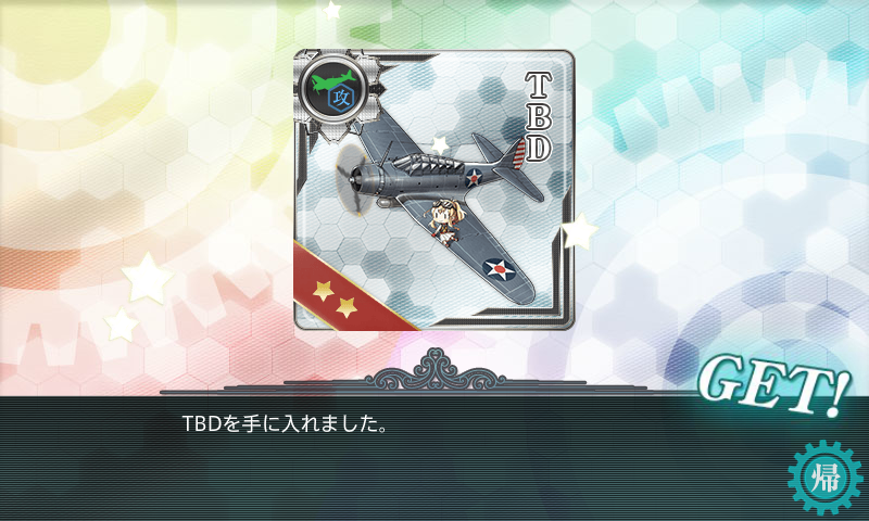 kancolle_20161119-144049965.png