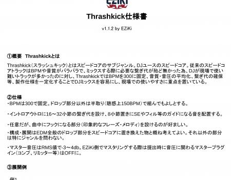 th_manualv1.jpg
