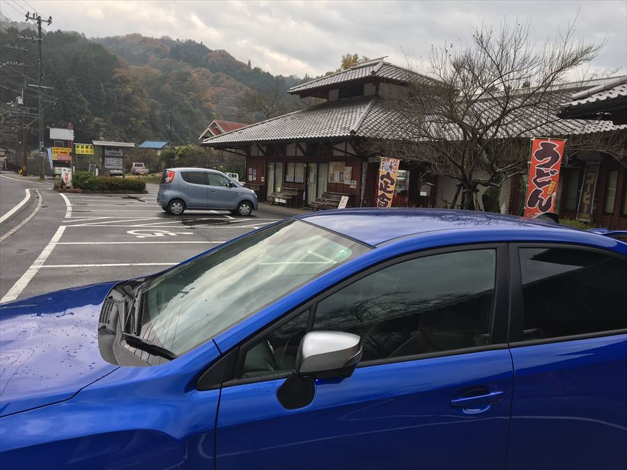 2016_11_20 028_R