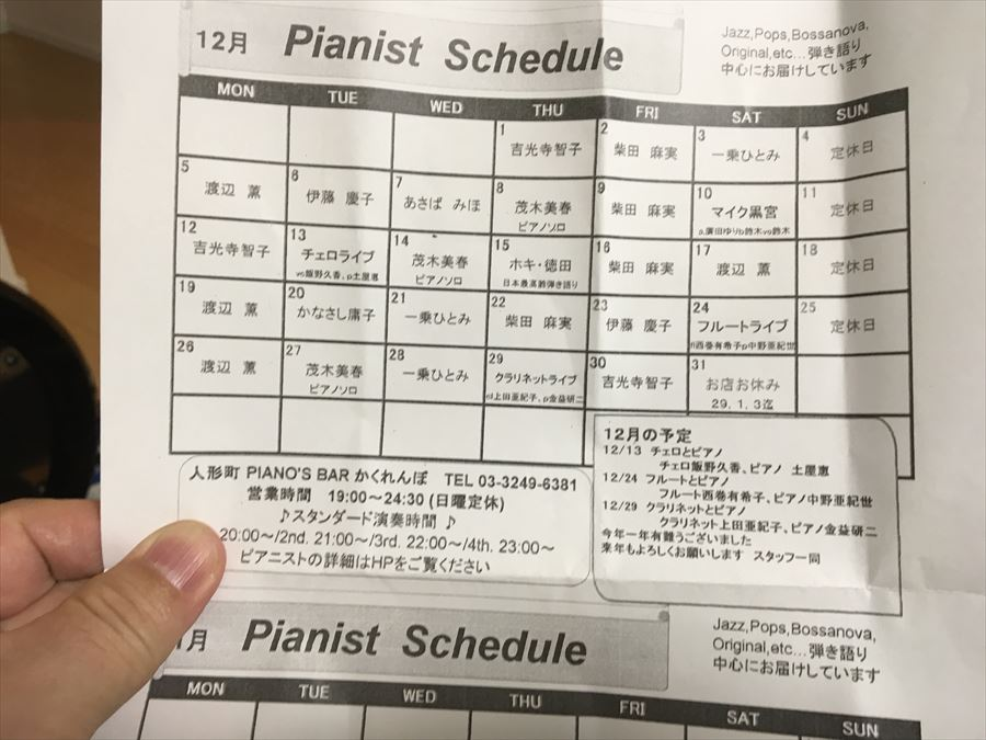 2016_12_04 035_R