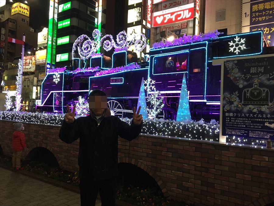 2016_12_18 005_R_R