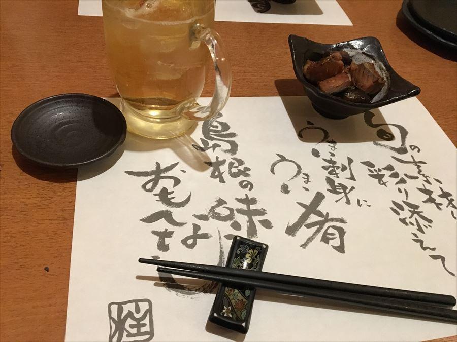 2017_01_23 009_R