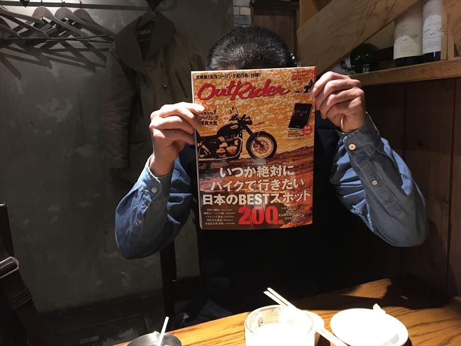 2017_02_05 009_R