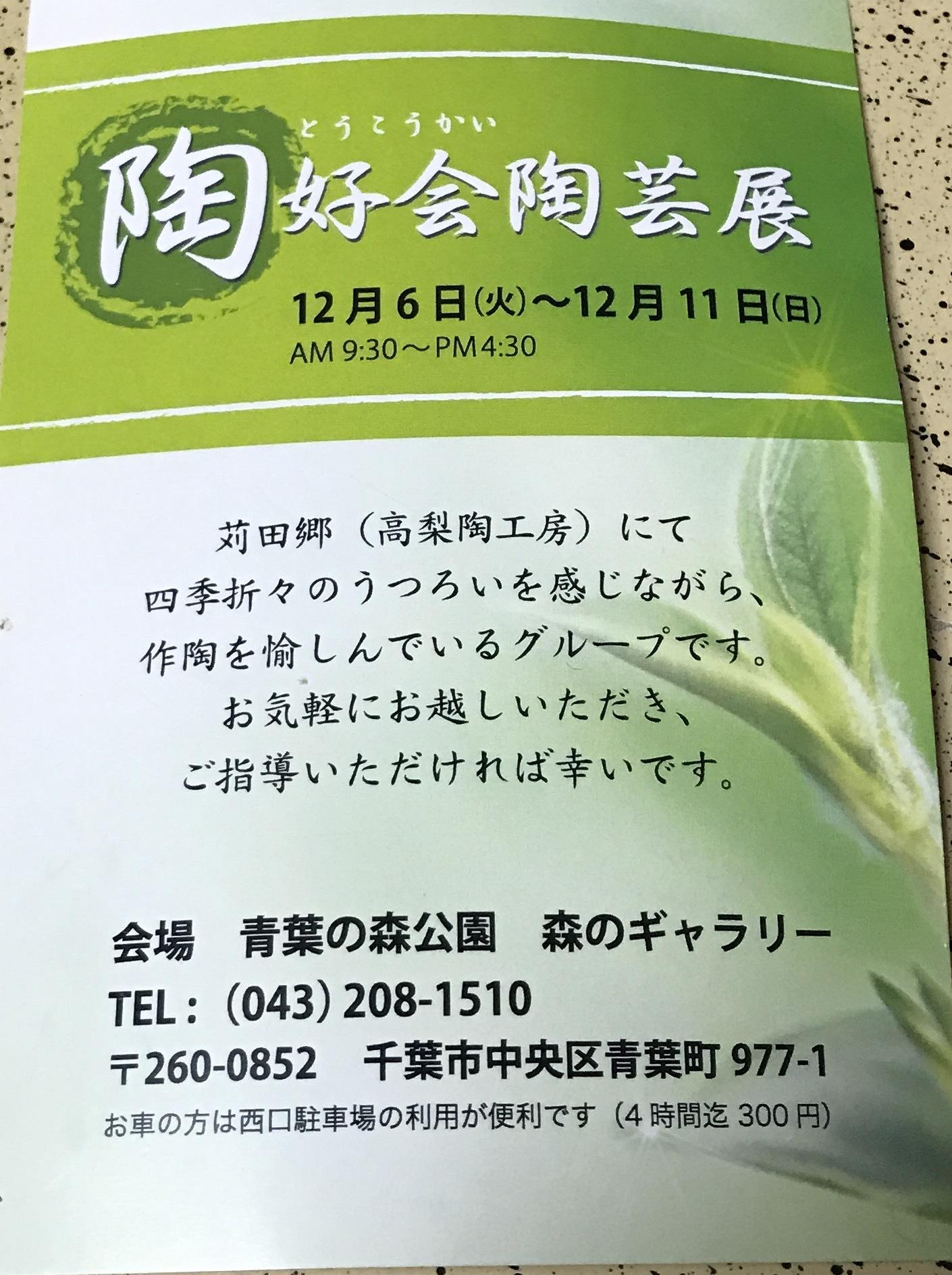 20161204001159942.jpg