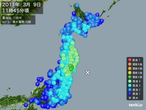 福島県沖で地震