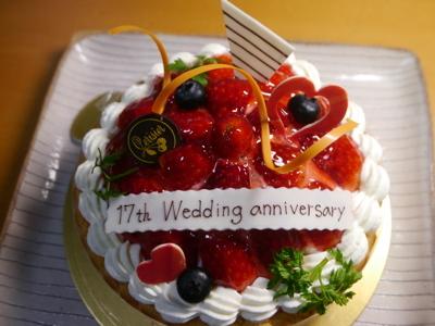 2016結婚記念日12