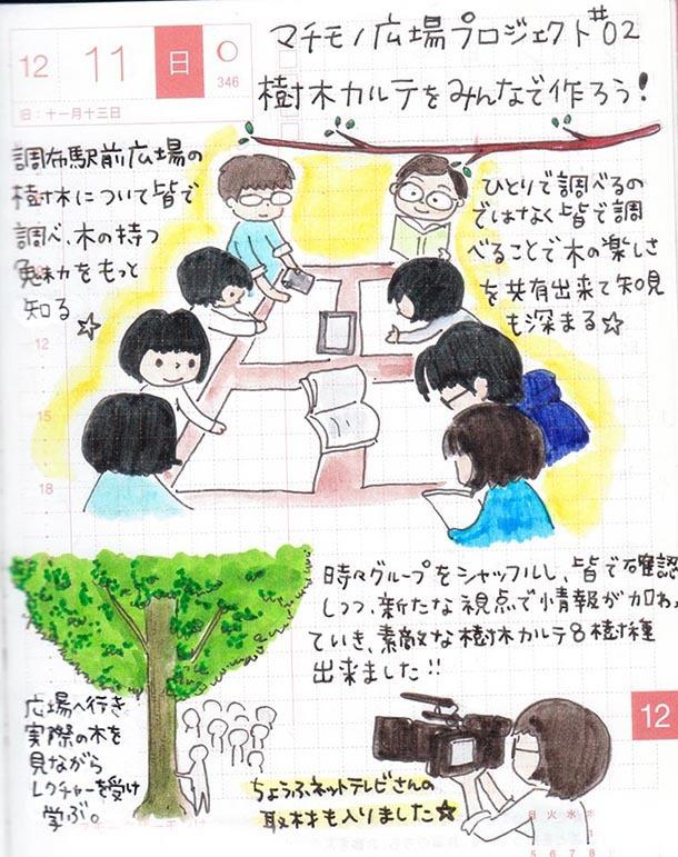 610hiroba02me.jpg