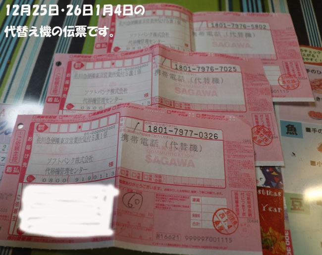 0A1A3871-9865456-987654345-76543.jpg