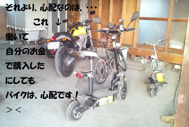 170128_162013-98765435-876543.jpg