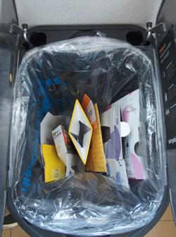 ゴミ袋 セット
