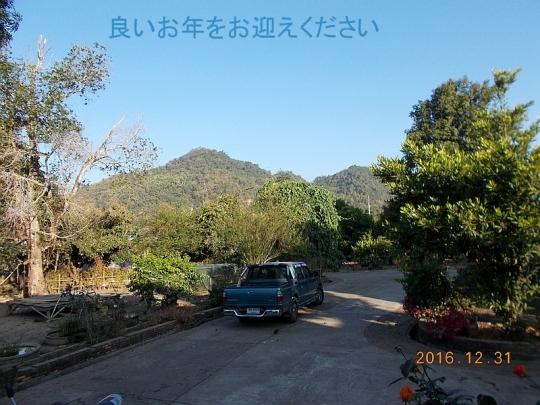 DSCN161231001msg.jpg