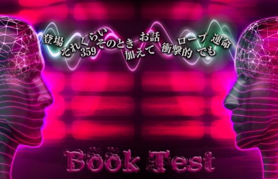 BookTestImage.jpg