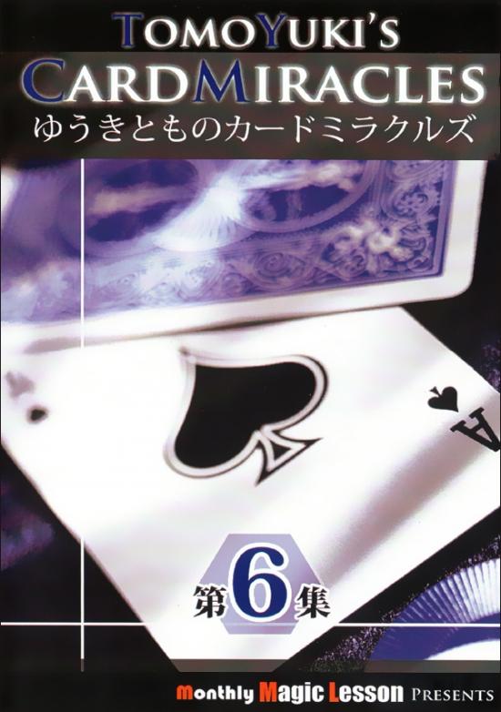 CardMiracles6-01.jpg