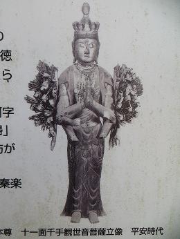 s-IMG_0066.jpg