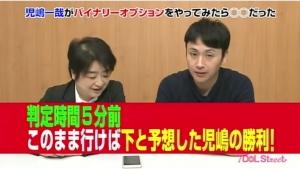 news_20161026_5.jpg