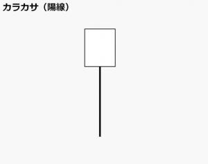rosoku-syurui_clip_image010.jpg