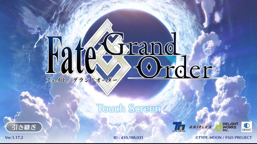 Fate Grand Order[22]