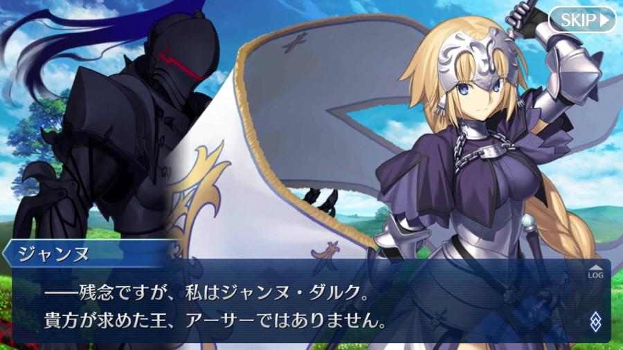 Fate Grand Order[19]