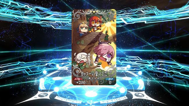 Fate Grand Order0101[14]