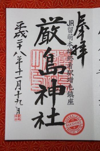 161119-4.jpg