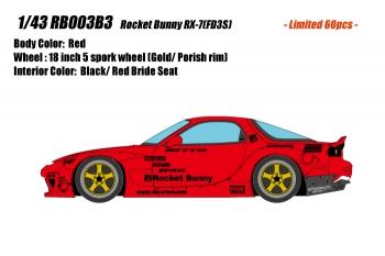 RB003B3-image.jpg