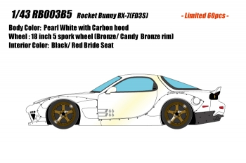 RB003B5-image.jpg