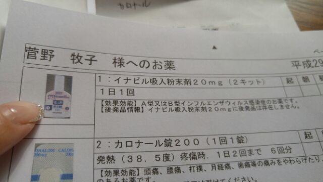 moblog_f04b15b6.jpg