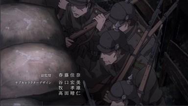 幼女戦記銃001WS000003