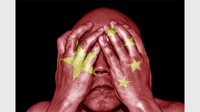 中国人権派拷問