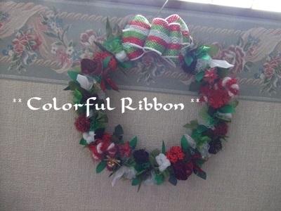 ChristmasTreasuresWreath.jpg