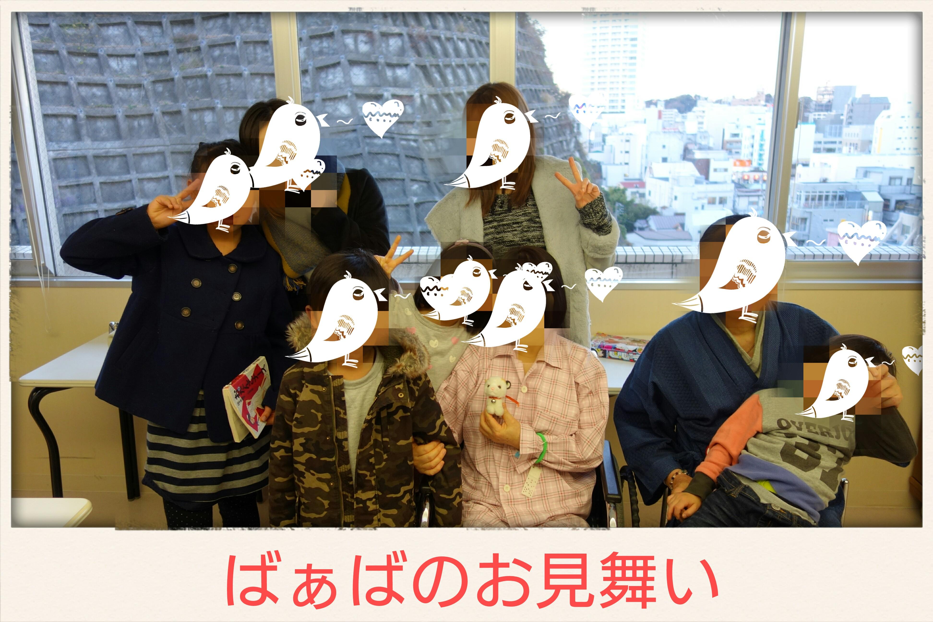 moblog_553d98a1.jpg