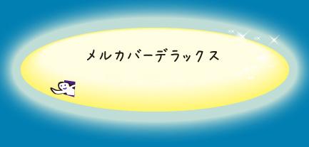 DX_2016111716582701b.jpg