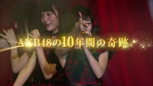 10ayu (9)