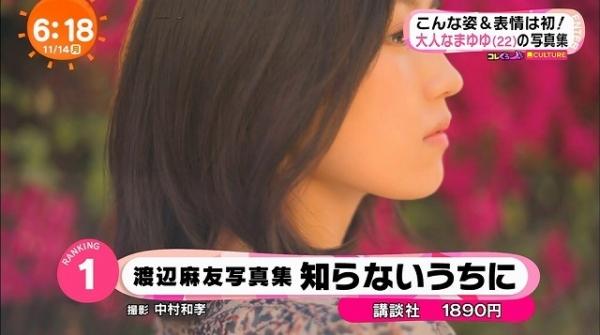 mezamashi (17)