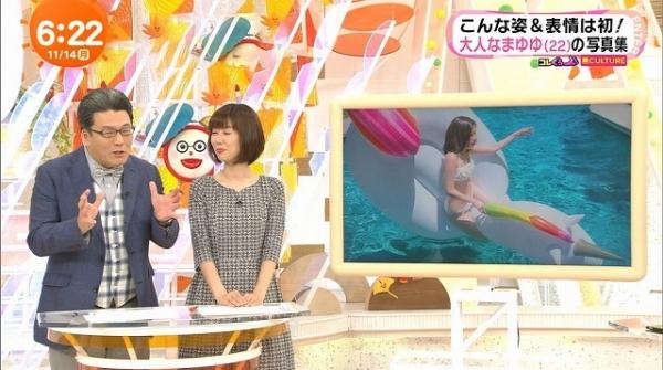 mezamashi (2)