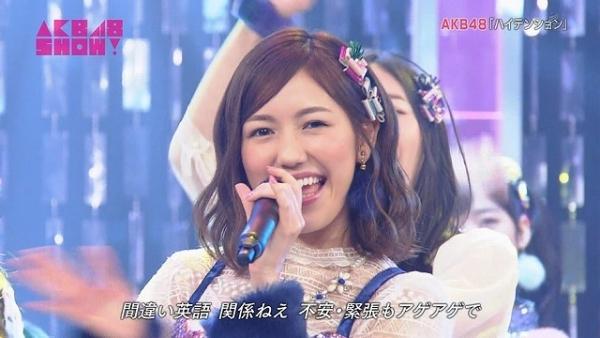 48show1 (9)