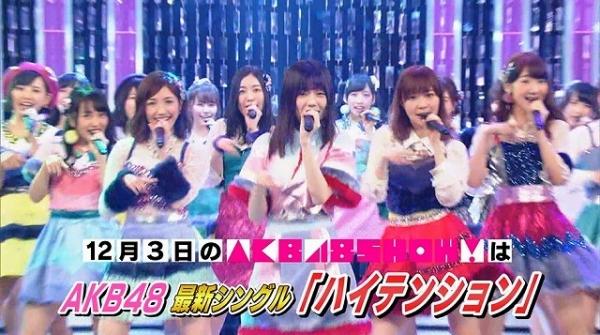 48show2 (6)